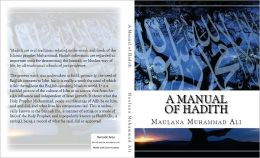 A Manual of Hadith