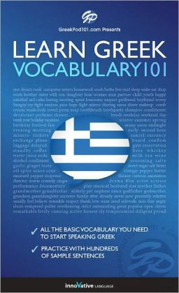latin dictionary software free download