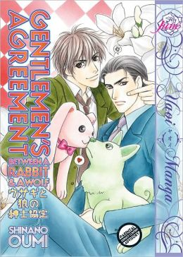 Gentlemen's Agreement Between A Rabbit And A Wolf (Yaoi Manga) - Nook Color Edition