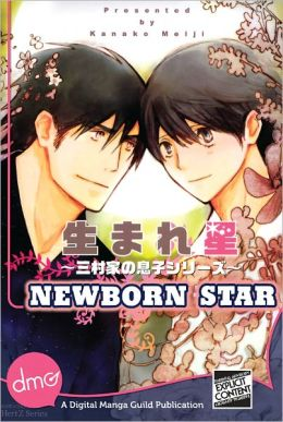 Newborn Star (Yaoi Manga) - Nook Edition