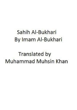 Sahih Al-Bukhari (Complete)
