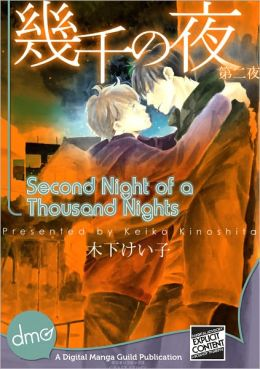 Second Night Of A Thousand Nights (Yaoi Manga)