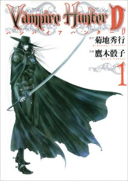 Vampire Hunter D Vol.1 - Japanese Edition