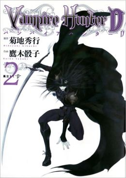 Vampire Hunter D Vol.2 - Japanese Edition