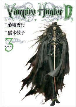 Vampire Hunter D Vol.3 - Japanese Edition