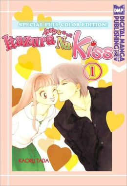 Itazura Na Kiss Vol. 1 (Special Full Color Edition)