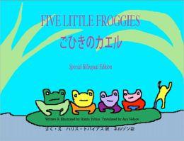 Five Little Froggies/ごひきのカエル