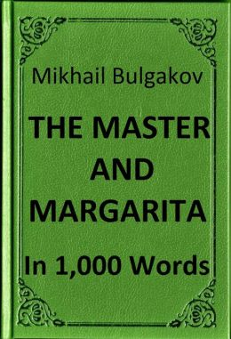 review bulgakov s heart of a dog One of those books is bulgakov's heart of a dog almost immediately after the book's publication, director vladimir bortko makes a screen version of heart of a dog it is considered one of the best adaptations of bulgakov's works, and is widely praised in public.