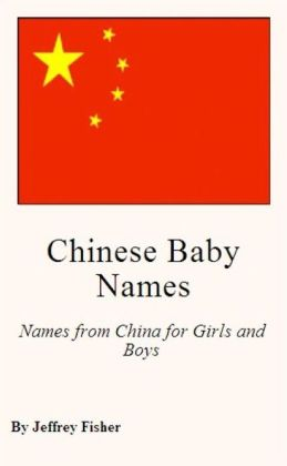 Chinese Baby Names: Names from China for Boys and Girls