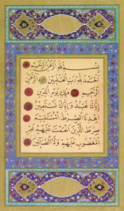 The Quran for Nook, Qur'an, The Koran English Edition