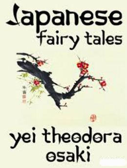 Japanese Fairy Tales Complete Version