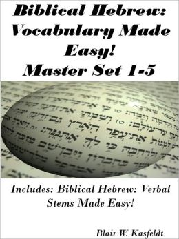 Biblical Hebrew: Vocabulary Made Easy! Master Flash Card Set 1-5