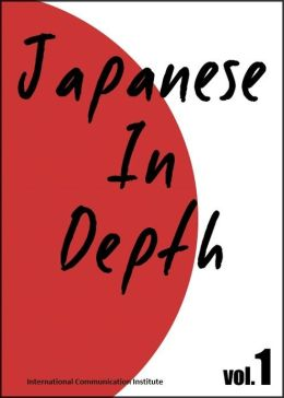 Japanese in Depth vol.1