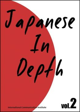 Japanese in Depth vol.2