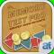 Memory Test Pro