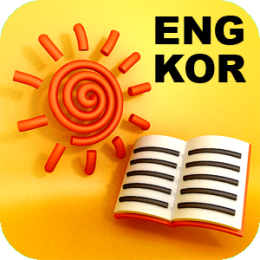 English - Korean Talking Dictionary