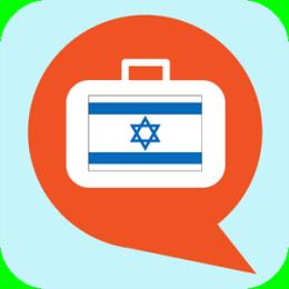 TripLingo Hebrew for Israel