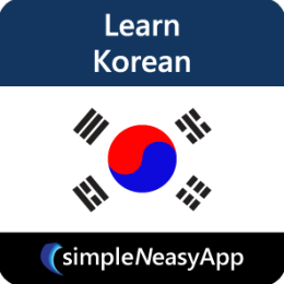 Learn Korean - simpleNeasyApp by WAGmob