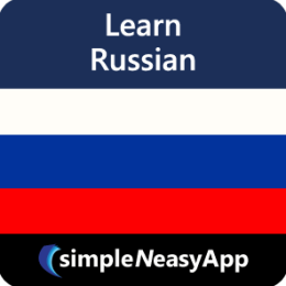 Learn Russian - simpleNeasyApp by WAGmob