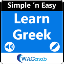 Learn Greek (Speak and Write) by WAGmob