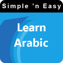 Learn Arabic by WAGmob