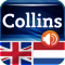 Audio Collins Mini Gem English<->Dutch Dictionary