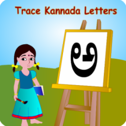 Trace Kannada and English Alphabets