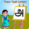 Trace Tamil and English Alphabets