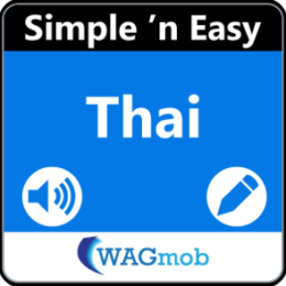 Learn Thai (Speak and Write) by WAGmob
