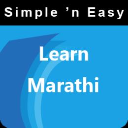Learn Marathi by WAGmob