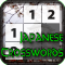Japanese Crosswords: Nonograms