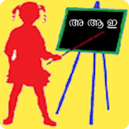 Learn Malayalam Alphabets