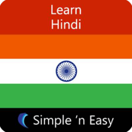 Learn Hindi by WAGmob