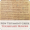 New testament Greek - Vocabulary Builder