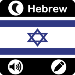 Learn Hebrew (Speak and Write) by WAGmob