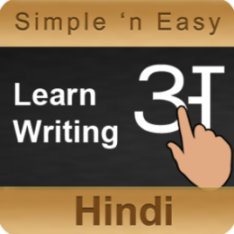 Learn Hindi Writing by WAGmob