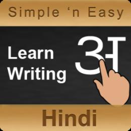 Learn Hindi Writing by WAGmob