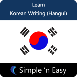 Learn Korean Writing(Hangul) by WAGmob