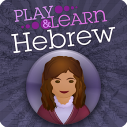 Play & Learn Hebrew - Speak & Talk Fast With Easy Games, Quick Phrases & Essential Words