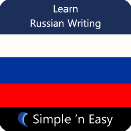 Learn Russian Writing by WAGmob