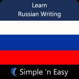 Learn Russian Writing by WAGmob