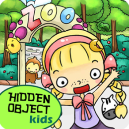 Hidden Object Kids - Emma at the Zoo