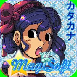 Easy Japanese Katakana Study