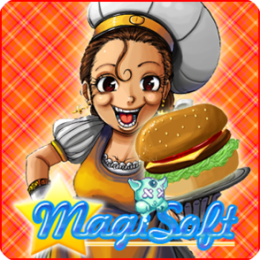 Hot Burger Maker