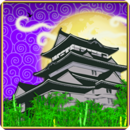 Japanese Temple Live Wallpaper