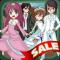 Huge Wedding Scene Maker - 50% OFF