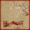 Sakura Bridge HD Live Wallpaper