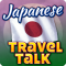 Japanese Travel Talk - Speak & Learn Now! Includes Audio Phrasebook, Flashcards & Essential Words