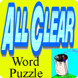 All Clear