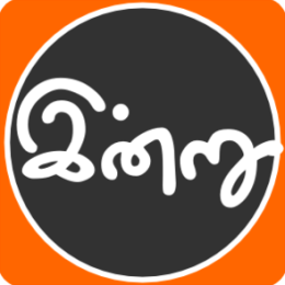 Tamil Daily Calendar & Horoscope